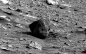 "Marse aptikta ""ateivio kaukolė"""