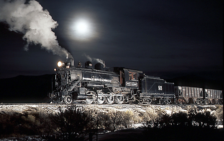 Traukinys- vaiduoklis