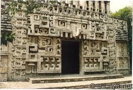 Teotihuakanas 3