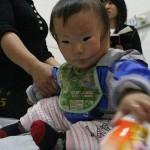 Kūdikis su išsigimusiu veidu
