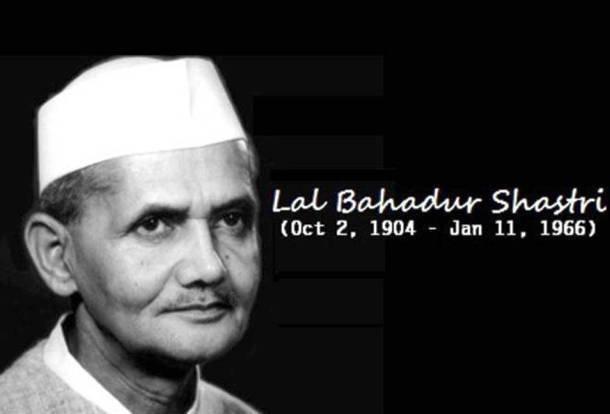 Lalas Bahaduras Shasstris