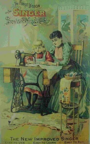 pirmoji siuvimo masina