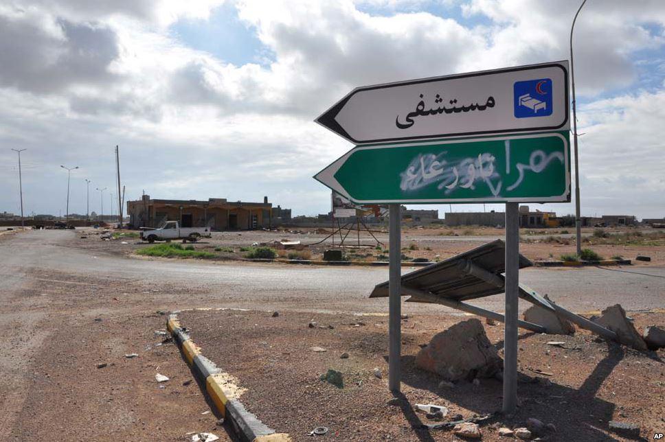 Taverga, Libija apleistas miestas 4