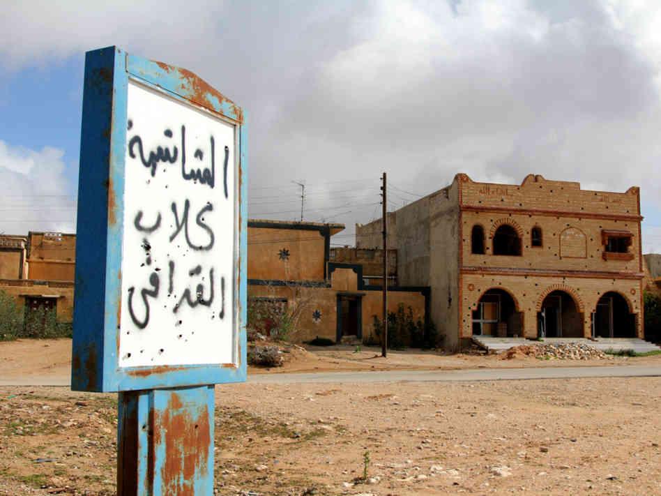 Taverga, Libija apleistas miestas 6
