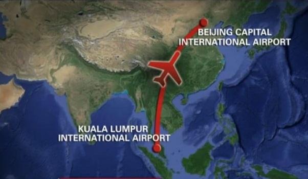 malaizijos lektuvo katastrofa
