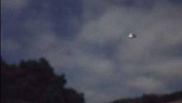 nso neatpazintas skraidantis objektas 7